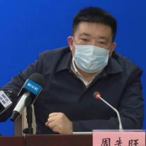 【新型肺炎】武漢市長「500万人が武漢を去った」死亡45名