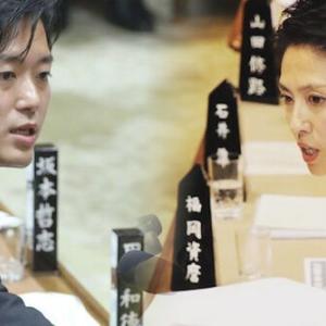 N国・丸山議員「蓮舫氏は国籍がクラウド」投稿に「苦情くる」