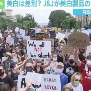 日本人の美白好きは人種差別…J&J製品の販売中止で物議「肌の色に価値観を持ち込む日本人は国際的に批判されるべき」