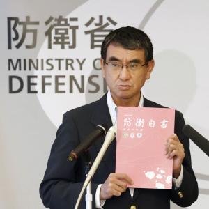 20年版防衛白書 韓国を冷遇「幅広い分野で防衛協力」削除