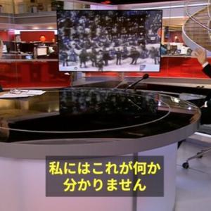 駐英中国大使、BBC番組でウイグル人の強制収用の証拠ビデオを見せられ「何の映像か分からない」と白を切る 6分13秒