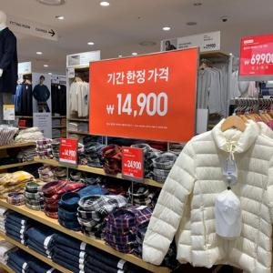 韓国ユニクロ ソウルや釜山などの9店閉店へ=韓日関係悪化やコロナで