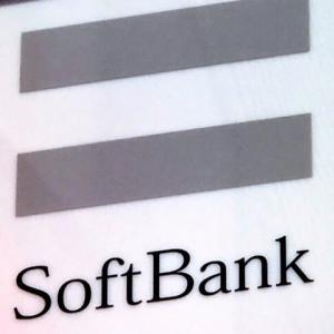 ソフトバンクG、400億円の申告漏れ 国税局が指摘 追徴課税はなし(損失と相殺)