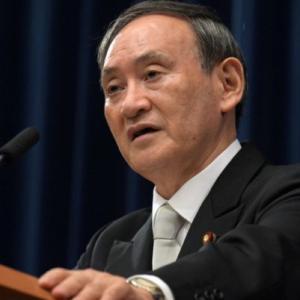 【菅首相】桜を見る会「来年以降中止したい」記者会見で発言