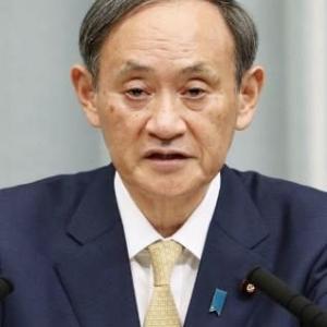菅総理、携帯電話料金引き下げの結論を出すよう総務相に要求