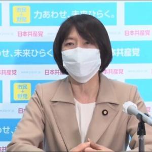 自民・杉田氏の女性蔑視発言に共産・田村氏「怒り抑えられない」社民は議員辞職要求