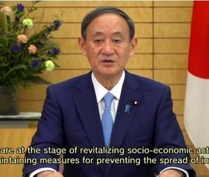 【菅首相】北朝鮮・拉致問題「日本の新しい首相として、条件を付けずに金正恩委員長と会う用意がある」