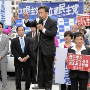 枝野幸男氏「Goto利用できるのは、裕福な人たちだけ。食べるものに困る家庭を支援するのが政治の仕事だ!」