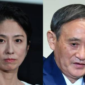 立憲民主党議員「ヤジ口撃は基本。生ぬるいヤジに耐えられない菅首相を攻めます」
