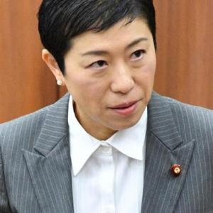 立民・辻元清美「今度は優秀な女性官僚が潰された」菅政権の姿勢を批判
