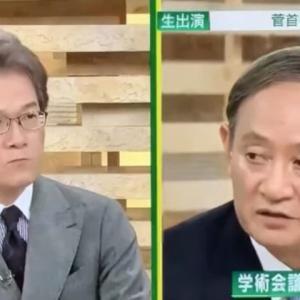 「菅と二階の怒りを買った2人が飛ばされた」…NHK有馬キャスター、武田アナ降板の衝撃