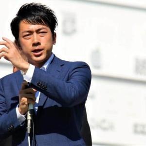 【朝日】架空の発言で選挙当日に小泉進次郎氏を批判 AERAが謝罪「記者の聞き間違いでした」