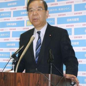 【共産党】「日米安保廃棄」政権公約から除外へ