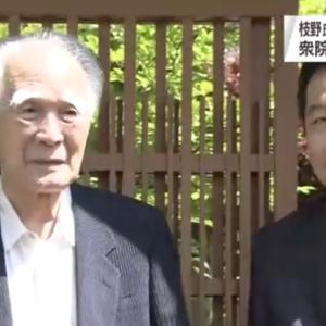 【立憲・枝野代表】村山元首相と面会 次の衆院選での協力を要請