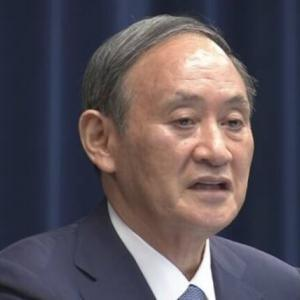 菅首相「飲食の場での感染が職場や家庭などで広がっている」