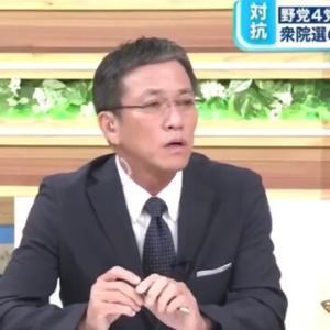 【八代氏の共産党発言】スポンサーのキユーピーが「ひるおび」CM見合わせ「社内で検討した結果」...今後は未定