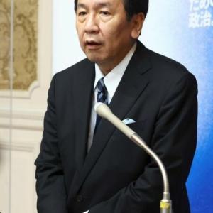 立憲・枝野代表「少なくても私は、共産が暴力革命を目指しているとは全く思っていない」