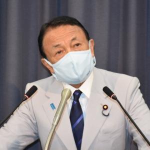 【総裁選】麻生太郎氏、記者に「ウイグルに関する質問は一言も聞かなかったな、なぜかねぇ?」