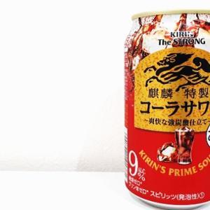 【家飲み】黒猫グッズが増えとる!!!