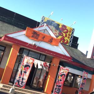 お笑い芸人 江戸むらさき 磯山さん!ご実家の麺ズ・クラブ石下店を立て直し中!行ってみたよ!!