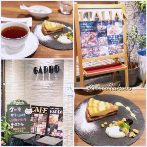 鶴橋には夜開いているお洒落なカフェがあります