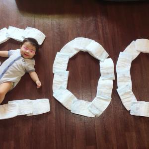 200日!