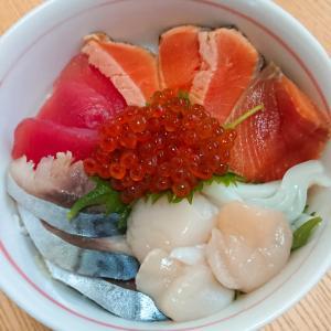 ブルーインパルス/海鮮丼