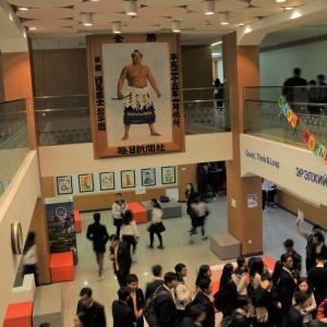 開校1年、発展する日馬富士さんの学校(仙台市・森修)