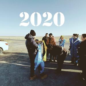 (保存版)モンゴルの祝日カレンダー2020年