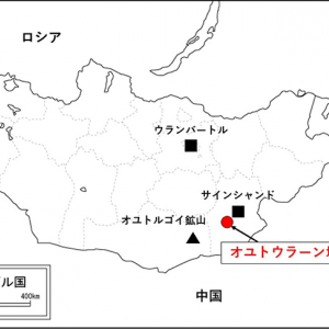 モンゴル国南部で銅-金の共同探鉱契約を締結