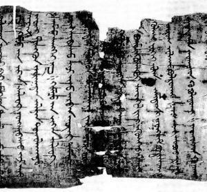 モンゴル語基礎講座3 発音編 子音