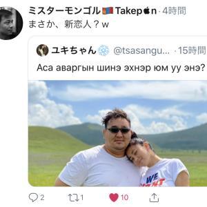 大横綱朝青龍結婚を報告、Twitterでトレンド入り!