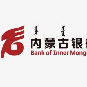 内モンゴル・外モンゴル・南モンゴルとモンゴルに関する公式表記に関して注意事項!