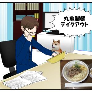今週の株主優待はわらべや日洋!丸亀製麺テイクアウトも良い!