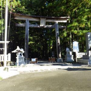 6年ぶりの熊野詣 熊野本宮大社