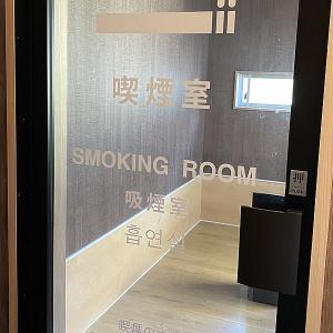 喫煙所のご案内