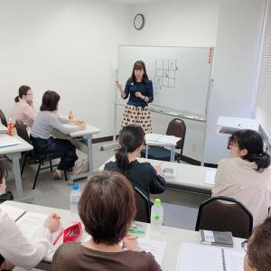 気学講座を受講される人の特徴