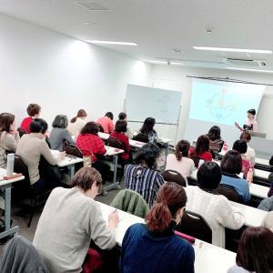 御礼【2020年開運気学セミナー】in東京