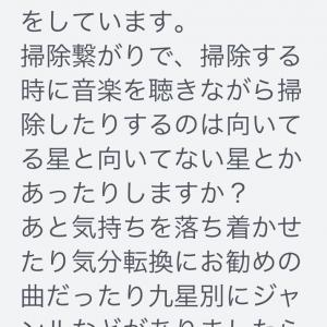 【24時間ブログマラソンNo.11】運気が上がる曲