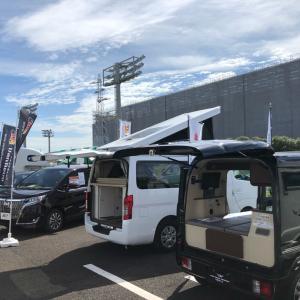 神奈川キャンピングカーショー  最終日