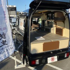 関東キャンピングカー商談会