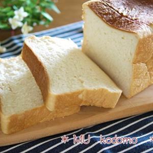 *明日の食パン