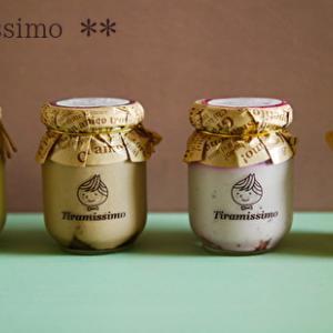 *かわいい瓶詰めティラミス
