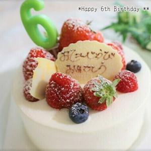 *Happy 6th Birthday