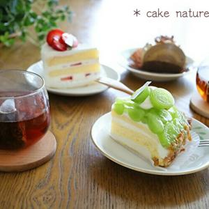 *Cake Nature 芦屋