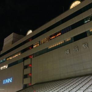 通勤帰宅ジョグ:横浜~みなとみらい~戸塚(11/21 14.1km 74min)