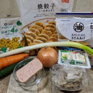 引きこもり生活58日目ずぼらストック料理「ニラ納豆チャーハン」&「ちゃんこ鍋?とマカロニサラダ」
