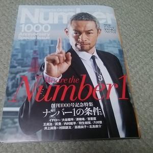 Number1000号!村田諒太・井上尚弥対談