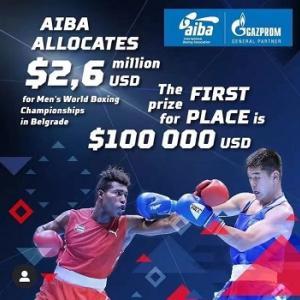 賞金総額3億円「ボクシング世界選手権」開催へ