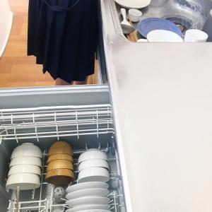 共働きルール。食洗機はいちばん最後に食べ終えた人が。
